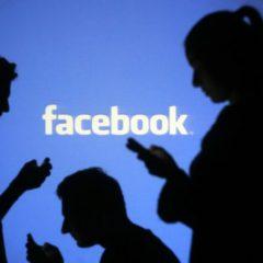 Промени на Фејсбук
