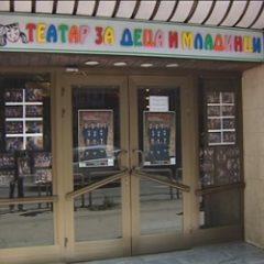 Првиот мјузикл за деца во Македонија