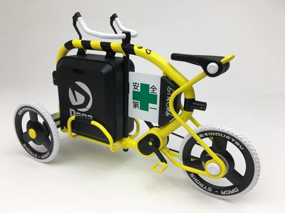 Јапонски товарен електричен велосипед