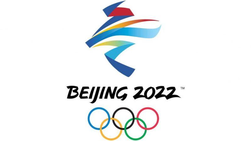 Седум нови дисциплини на Зимските олимписки игри во Пекинг 2022 година