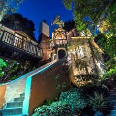 Четири луксузни куќи на богати и славни