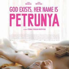 """Светска премиера на """"Господ постои, името ѝ е Петрунија"""" закажана за 10 февруари во Берлин"""