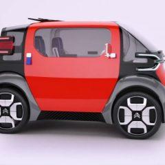 Ami One - концепт на градски автомобил од иднината