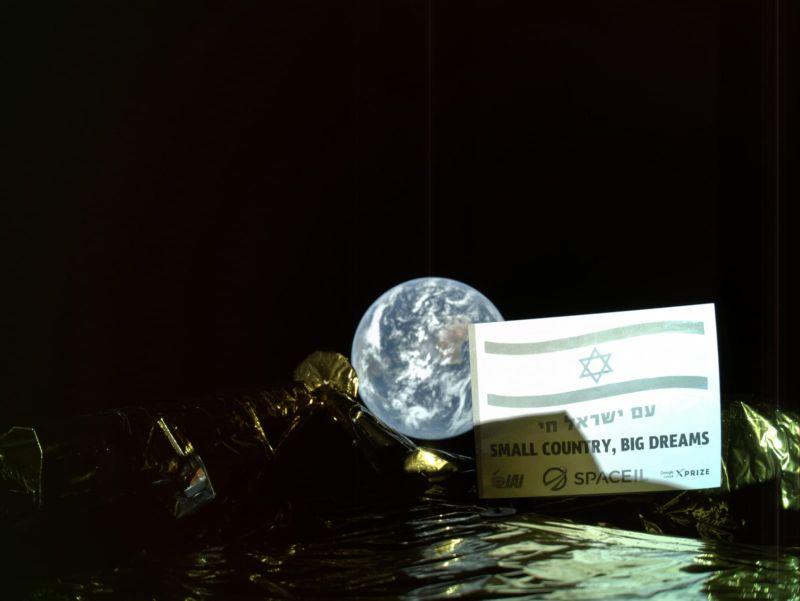 Првото израелско селфи од вселената
