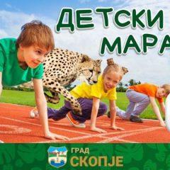 Прв детски ЗОО Маратон во Зоолошка градина - Скопје