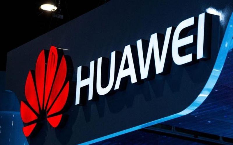 Конференција за развивачи на Huawei 2019