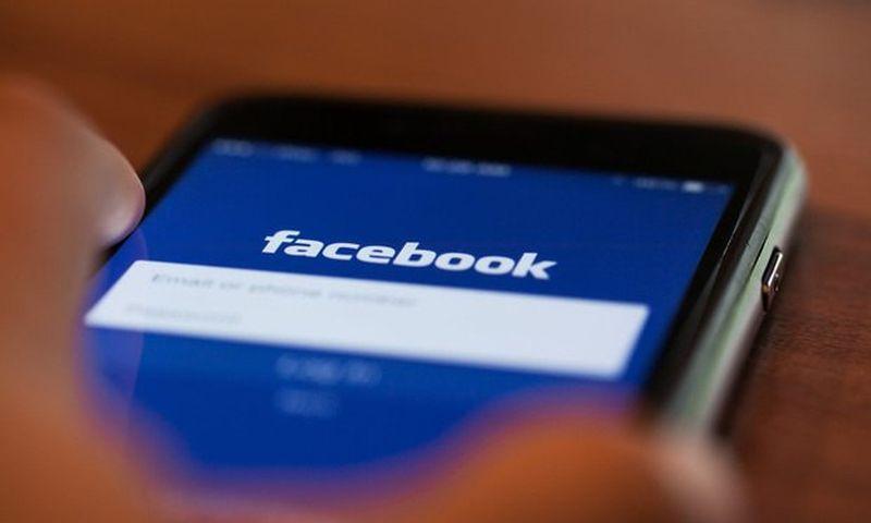 Фејсбук го укинува софтверот за автоматско препознавање на лица