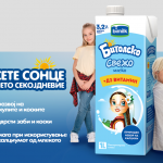 Битолско свежо млеко отсега збогатено со Д3 витамин