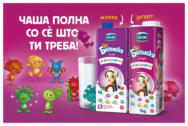 Прв јогурт со збогатен состав за поздраво детство